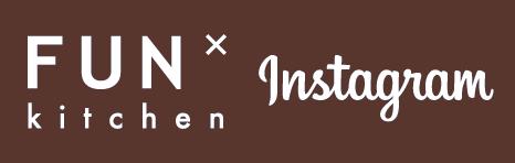 ファンキッチンのinstagram